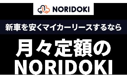 NORIDOKI